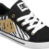 DC_Shoes_FW_12_13_320090_CHELSEASER_BZE_FRT1