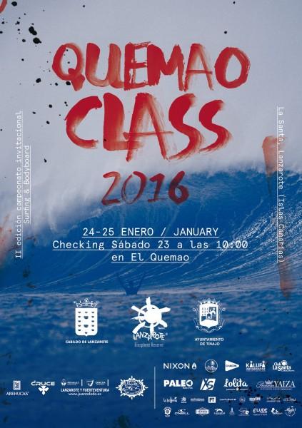 quemao_class